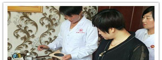 颈椎椎间盘问题使用萨迦秘方调理缓解康复