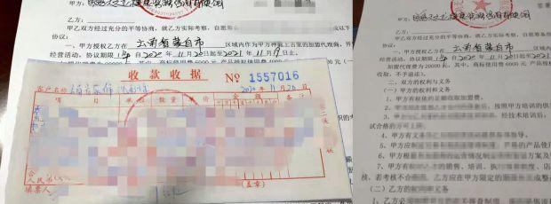 云南蒙自一加盟商签约神龍上古堂